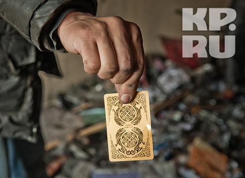Сын свергнутого президента Кыргызстана играл в карты из чистого золота и не пропускал ни одной юбки