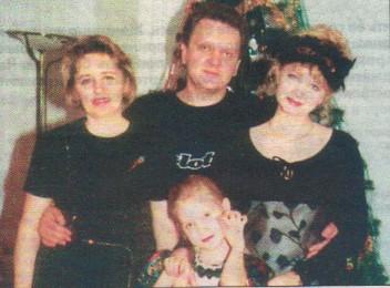 Виктор Христенко с семьей