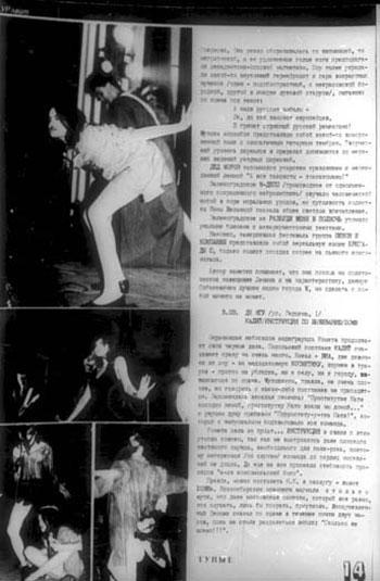"""Шокирующее прошлое ведущей """"Школы злословия"""" (10 фото)"""