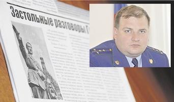 """Большевистский """"зик-хайль"""" и метастазы нацизма"""