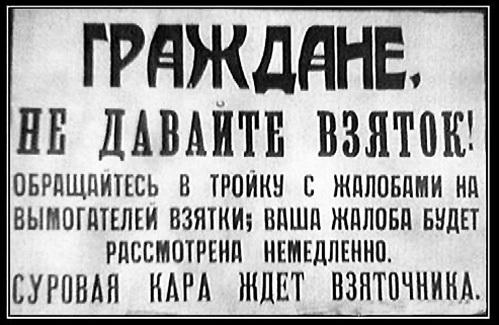 Миллионы пешек в большой игре 1937 года