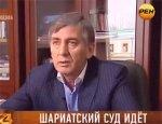 Адвокат Хасавов, обещавший залить кровью Москву, избежал суда за экстремизм