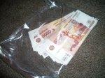 В Москве замечены радиоактивные деньги