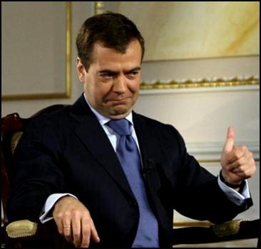 Медведев Дмитрий Анатольевич. Досье (Часть II)