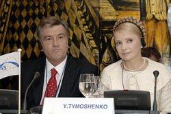 Тимошенко Юлия Владимировна. Дополнения к досье