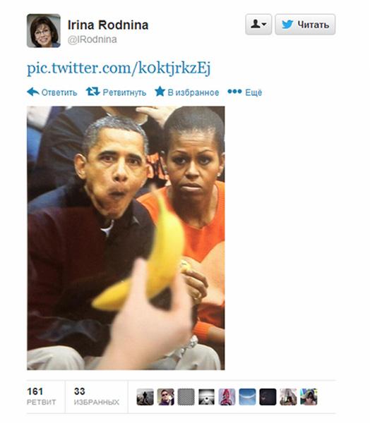 "Роднина ""показала"" Обаме банан (Фото)"