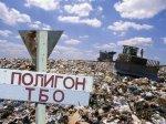 Губернатор Подмосковья Воробьев не справляется с клятвами, данными Путину