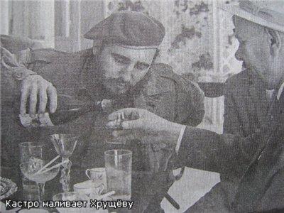 Как Хрущев в ссылке жил (Фото)