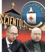 Сект-агенты. Как спецслужбы используют религию в своих целях