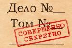 """Британцы рассекретили """"Архив Митрохина"""""""