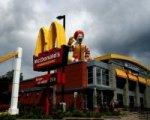 """Финансовую кухню """"Макдоналдса"""" отведает Генпрокуратура"""